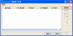 浩辰CAD教程图文档协同管理之邮件系统设置【资讯】