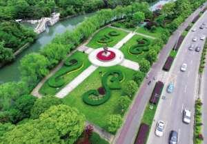 资讯生活温岭主城区建成一批家门口的主题景观公园